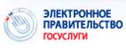 Баннер Единого портала государственных и муниципальных услуг (функций)